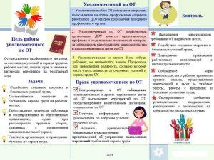 Prezentatsiya5-768x576