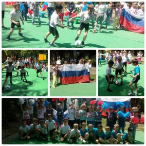 collage футбол_photocat
